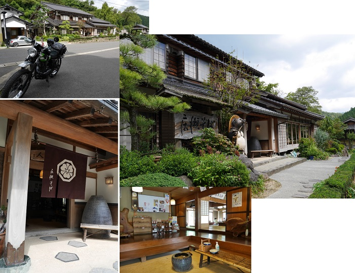 arisuyamasiro1509-221b.jpg