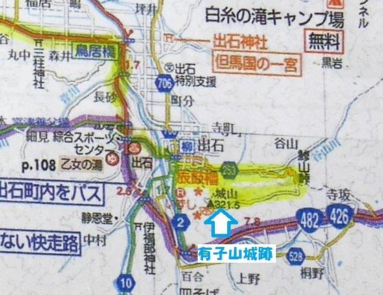 arisuyamasiro1509-801b.jpg