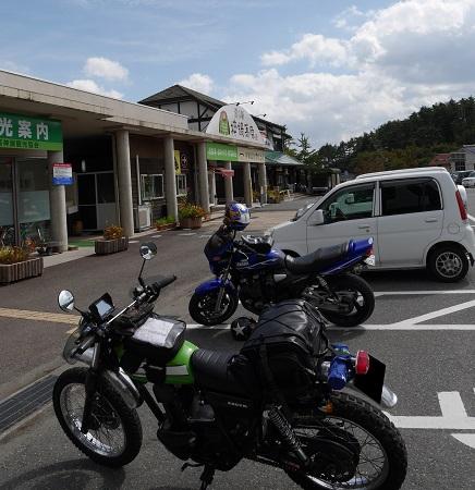 arisuyamasiro1509-805b.jpg