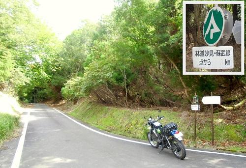 arisuyamasiro1509-808b.jpg
