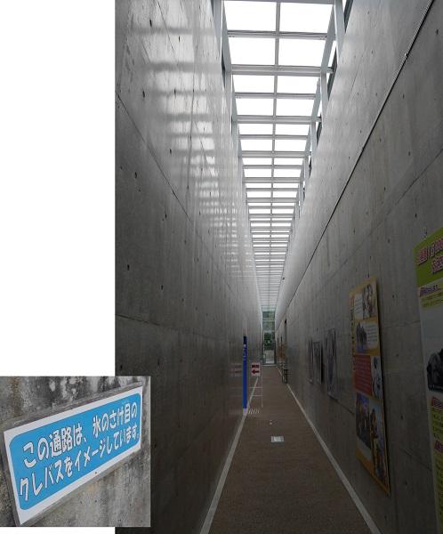 arisuyamasiro1509-811b.jpg