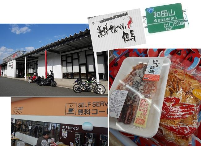 arisuyamasiro1509-814b.jpg