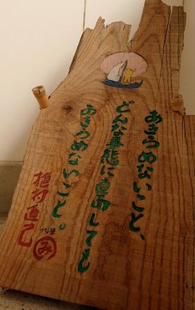 arisuyamasiro1509-999b.jpg