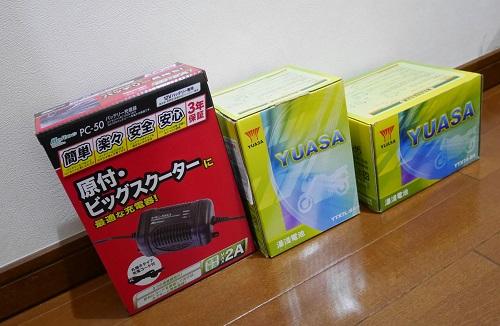 batteri-1511-001b.jpg