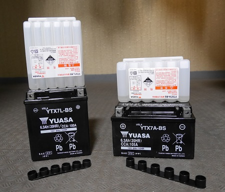 batteri-1511-003b.jpg