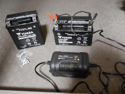 batteri-1511-004b.jpg
