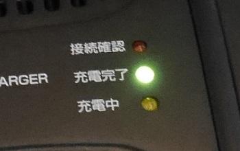 batteri-1511-005b.jpg