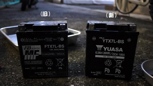 batteri-1511-008b.jpg