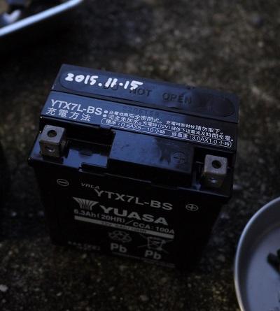 batteri-1511-009b.jpg