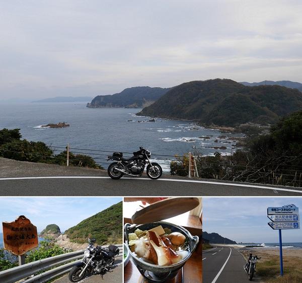 kasumikanidon-1511-001b.jpg