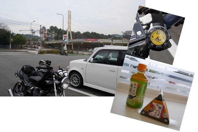 kasumikanidon-1511-003b.jpg