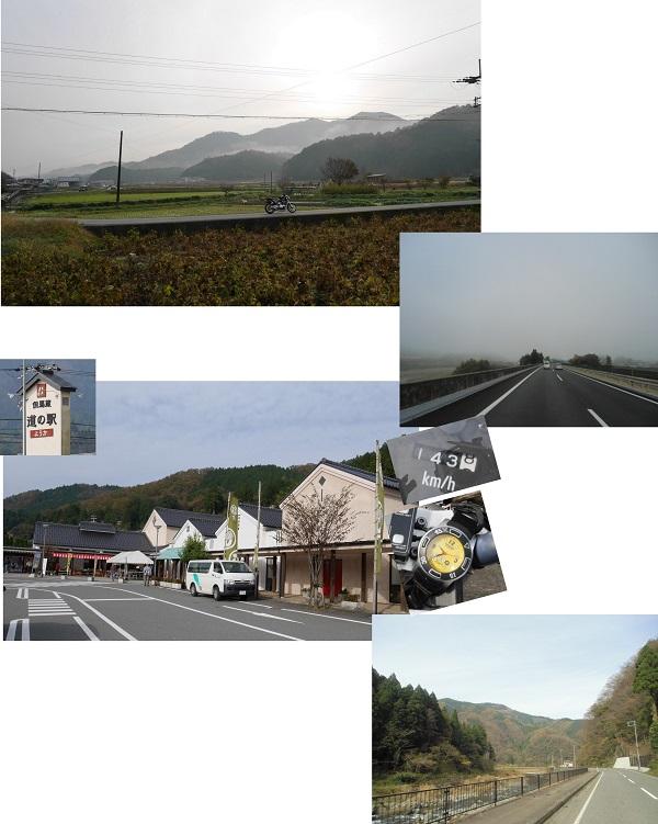 kasumikanidon-1511-004b.jpg