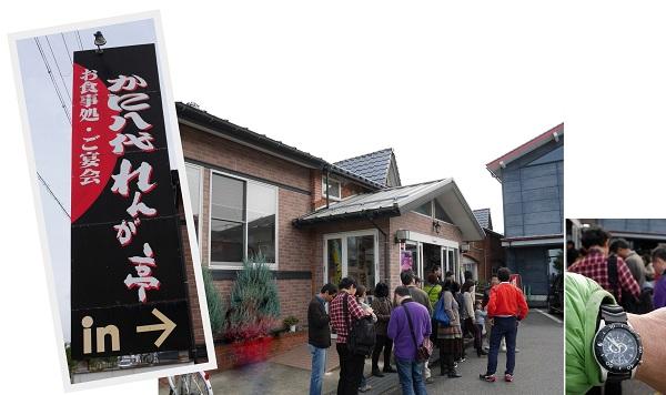 kasumikanidon-1511-006b.jpg