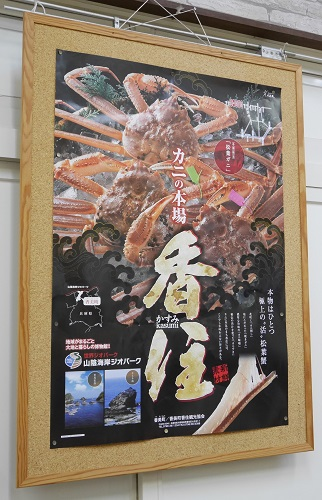 kasumikanidon-1511-007b.jpg