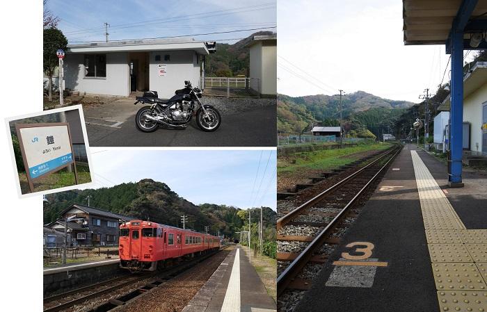kasumikanidon-1511-014b.jpg