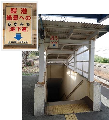 kasumikanidon-1511-015b.jpg