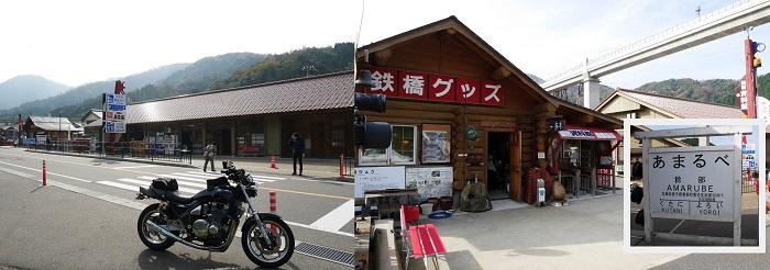 kasumikanidon-1511-018b.jpg