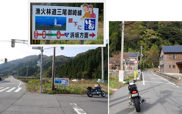 kasumikanidon-1511-019b.jpg