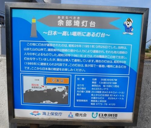 kasumikanidon-1511-022b.jpg