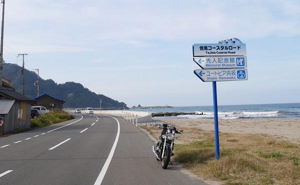 kasumikanidon-1511-036b.jpg