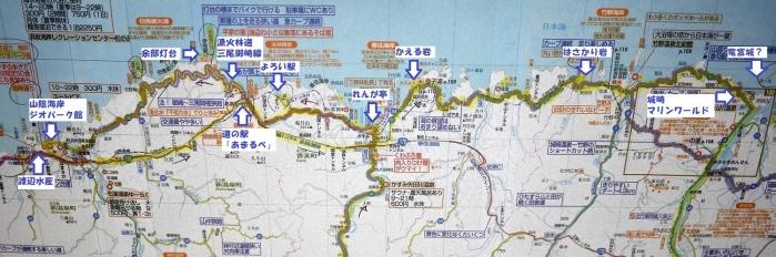 kasumikanidon-1511-097b.jpg
