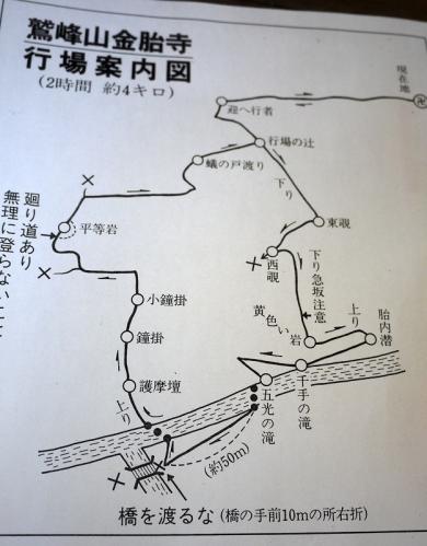 konntaijitu-1510-015b.jpg