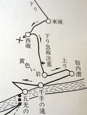 konntaijitu-1510-050b.jpg