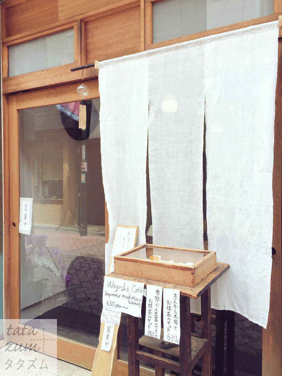20160620-yusuraya-1-re.jpg