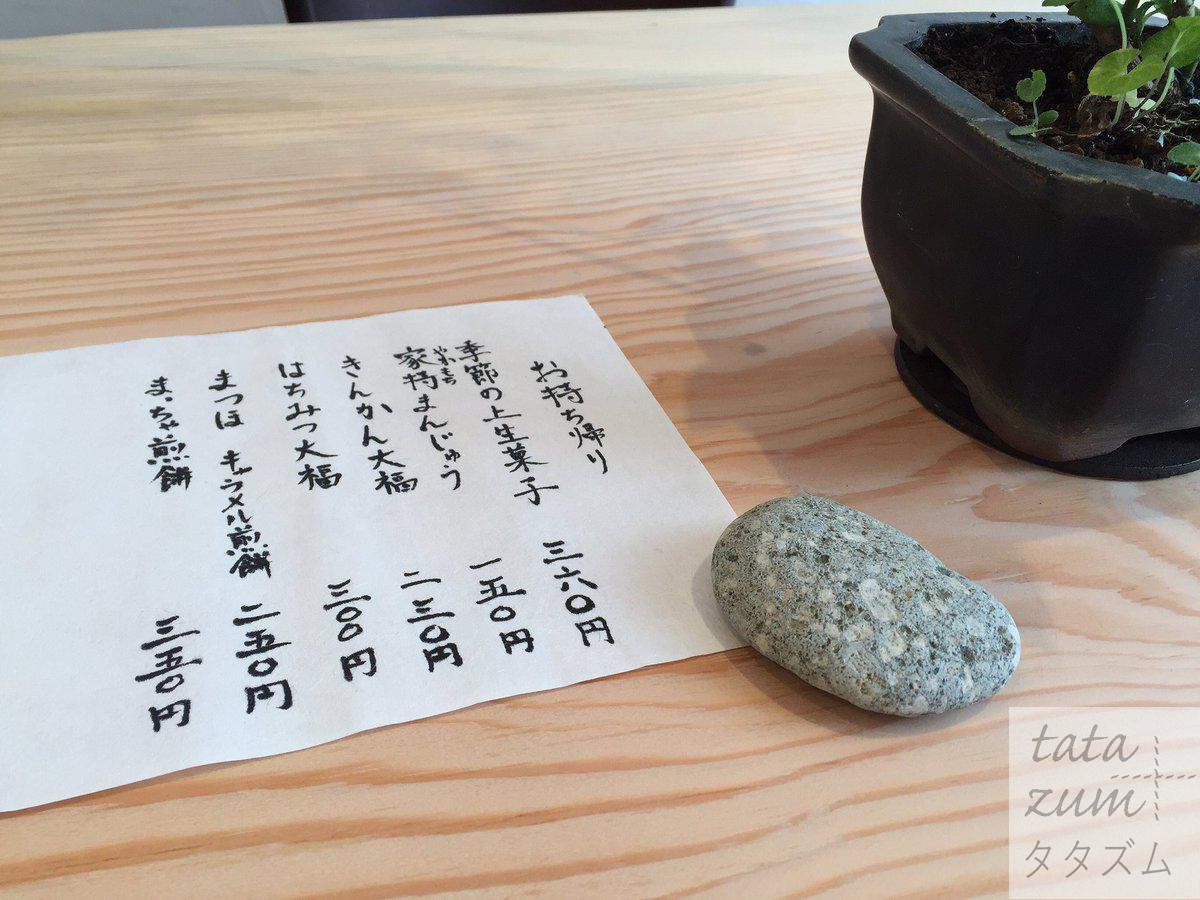 20160620-yusuraya-4-re.jpg