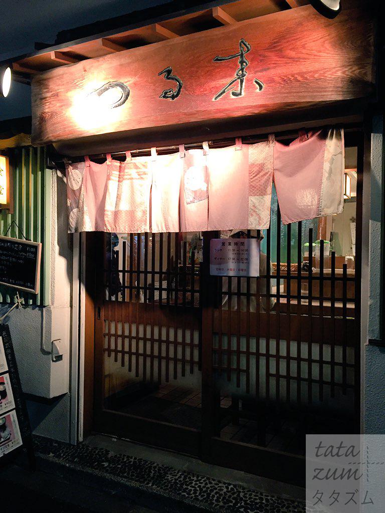201607つる来-re