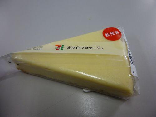 P1030193.jpg