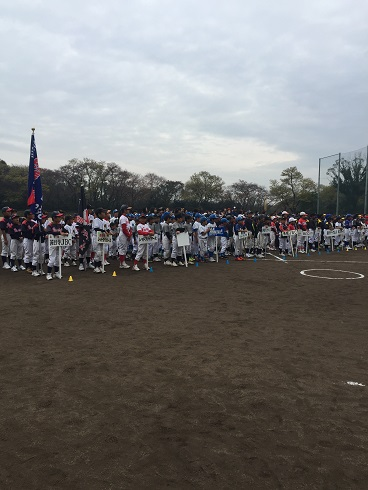 野球の大会