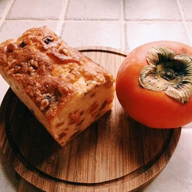 柿パウンドケーキ