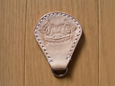 key151024-5