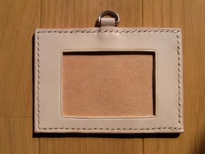 leatherid151103-4