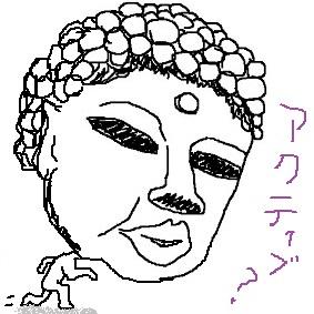 結い大仏3