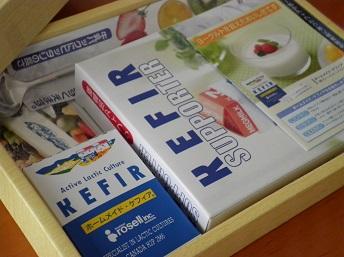 kefir1-1_20151127214232fd3.jpg