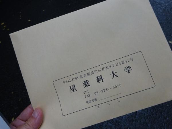 151114-17.jpg