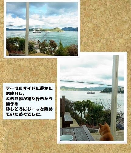 コルクボード・海の見えるカフェ3