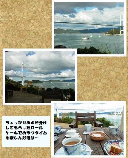 コルクボード・海の見えるカフェ2
