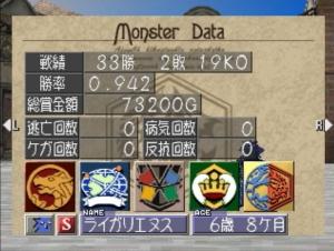 saishu2.jpg