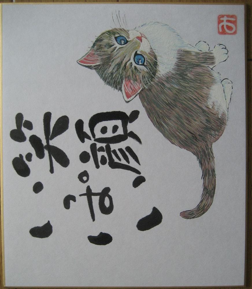 20151007_koneko.jpg