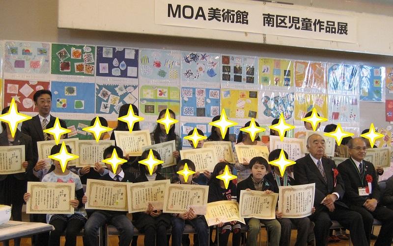 20151025_MOA_shiki_02_.jpg