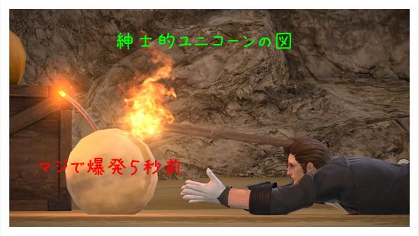 爆発お料理の材料
