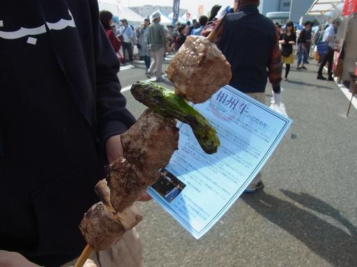 20141011食肉まつり (1)