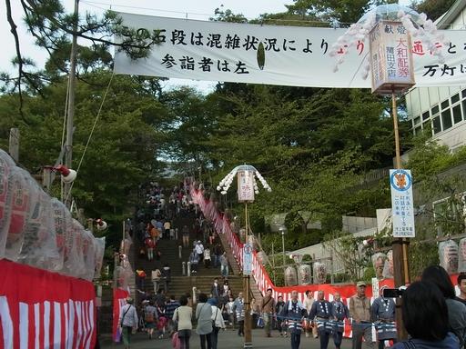 20141012お会式 (6)