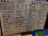 20141012魚巧房和 (4)