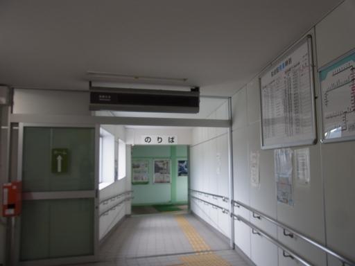 20141018和田駅 (2)
