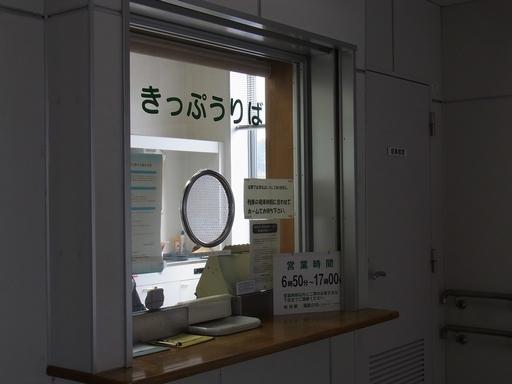 20141018和田駅 (3)