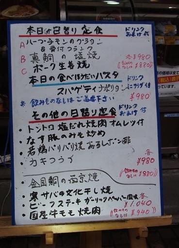 20141102つくの商店街 (5)